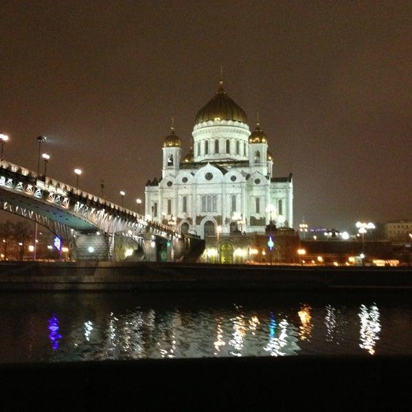 Foto scattata a WUNDER da Sergey S. il 2/11/2013