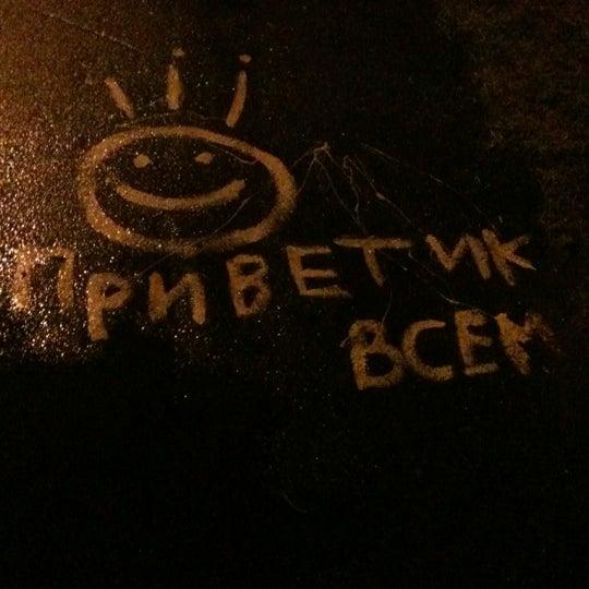 รูปภาพถ่ายที่ Троєщинський канал โดย Olena V. เมื่อ 7/9/2012