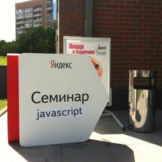 Снимок сделан в Экстрополис пользователем Viacheslav A. 6/30/2012