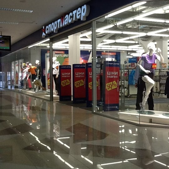 c575c700f2fb7c Photos at СПОРТМАСТЕР / SPORTMASTER - Sporting Goods Shop in Винница