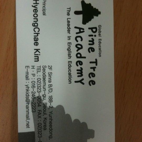 Photos at Pine Tree Academy - 연희동 - 서울특별시, 서울특별시