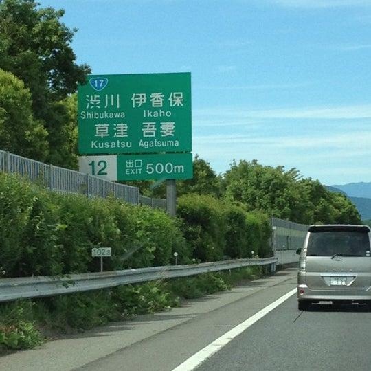 Fotos em 渋川伊香保IC - Pedági...