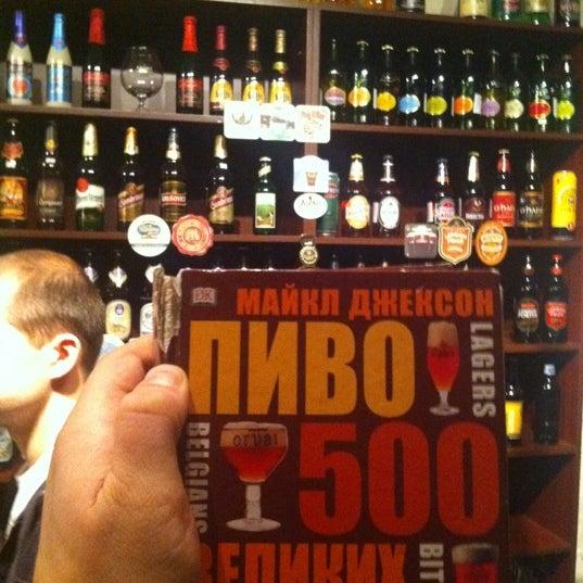 Ребятки 100 сортов лучшего мирового пива!!!