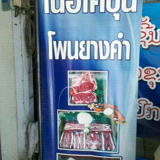 Foto tomada en Chookoon por IamStar C. el 1/2/2012