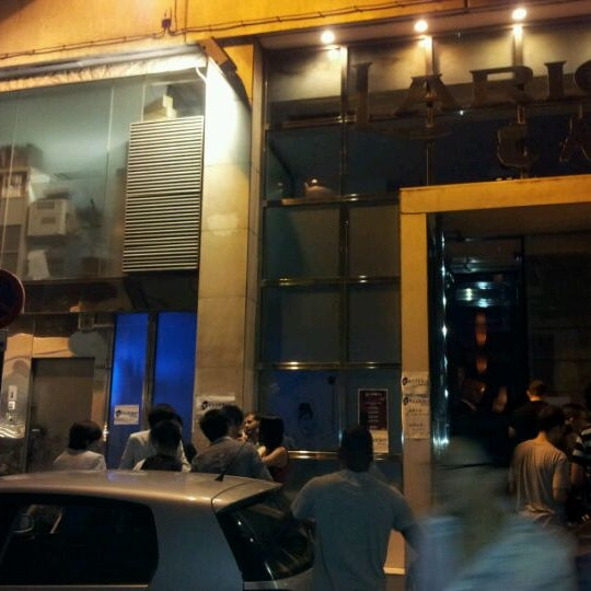 Photo prise au Larios Café par Sup le10/2/2011