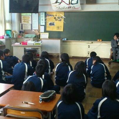 Photos at 苗木中学校 - 中津川...