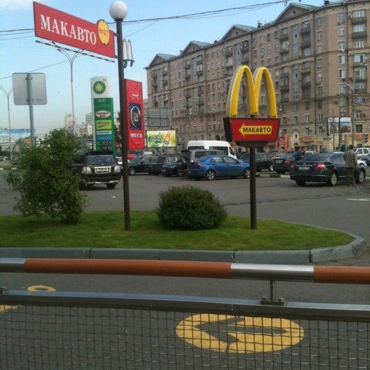 Быстро заложить автомобиль Кожуховская 5-я улица залог птс в тюмени