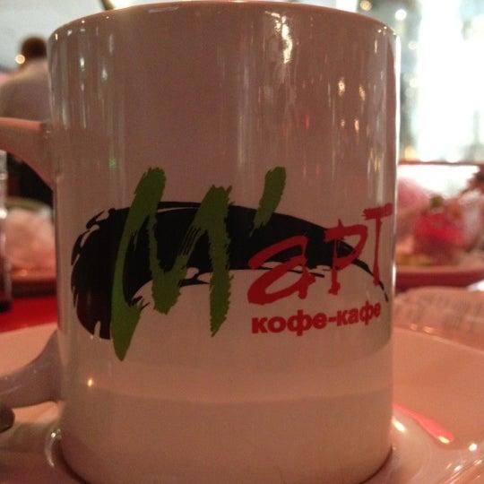 Снимок сделан в М'арт пользователем Артём 7/6/2012
