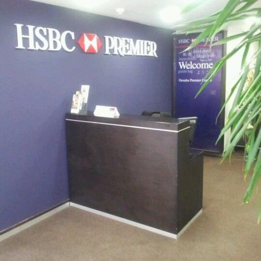 Photos at HSBC Premier - Bank in Heliopolis