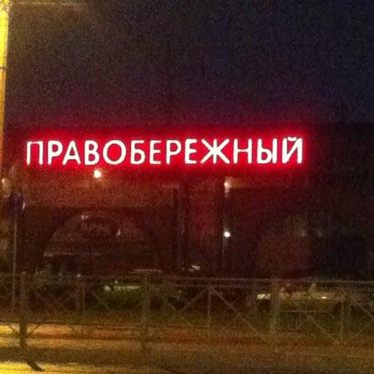 Шмаль на правобережном рынке alpha-PVP Дёшево Тамбов