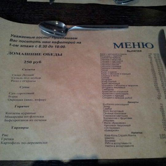 Das Foto wurde bei 20:12 von Дундук К. am 5/22/2012 aufgenommen