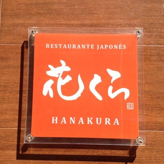รูปภาพถ่ายที่ Hanakura โดย Agy เมื่อ 7/18/2012