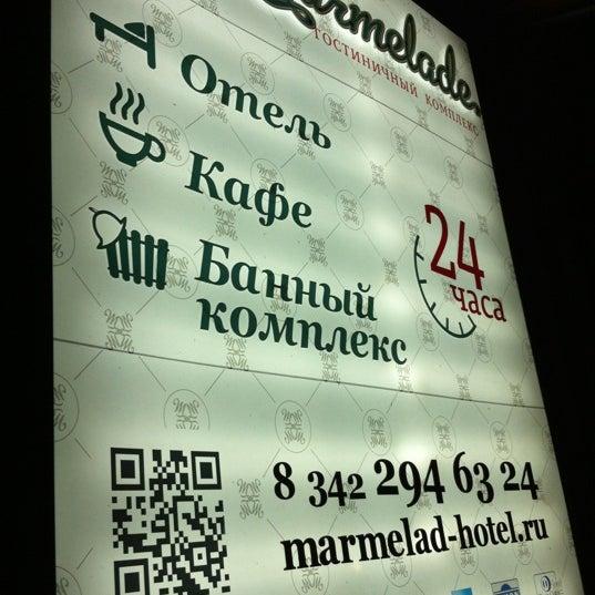 Снимок сделан в Мармелад пользователем Ekaterina 8/28/2012