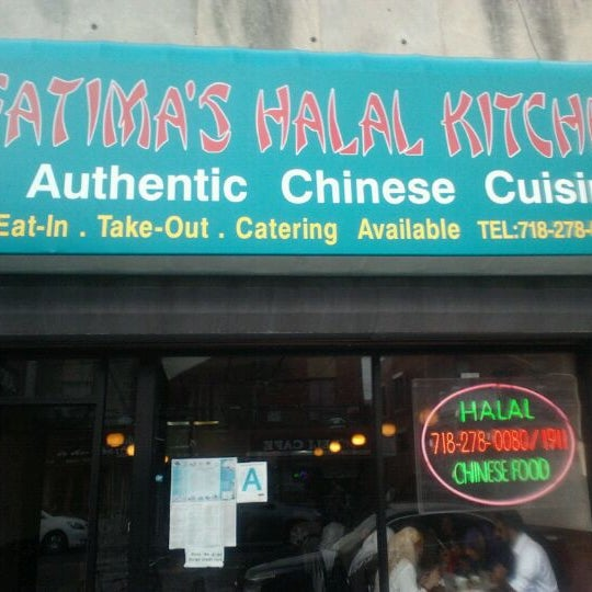 Photos at Fatima's Halal Kitchen