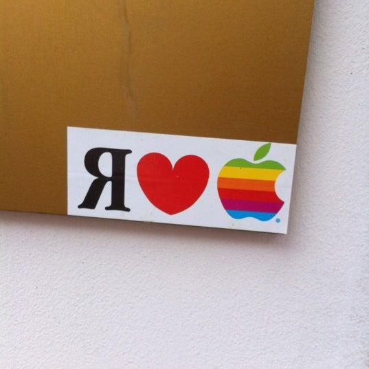 3/31/2012에 Sergey Z.님이 Moscow Apple Museum에서 찍은 사진