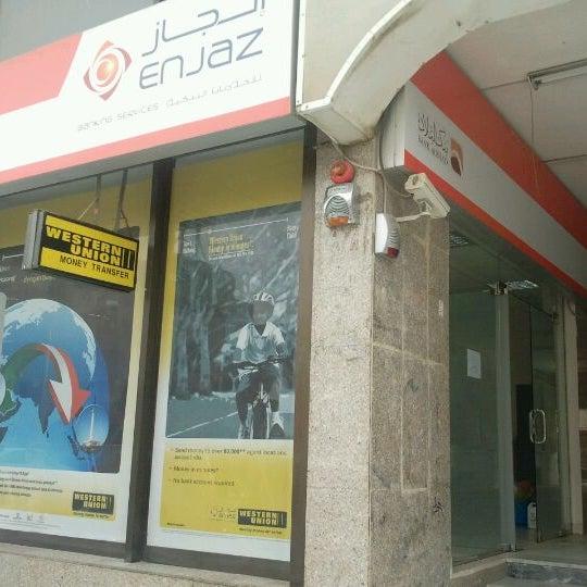 Photos at Enjaz Banking Services | إنجاز للخدمات البنكية - جدة