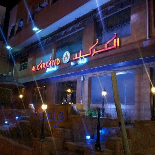 Photo Taken At AL KARKAND By SAAD On 2 20 2012