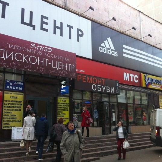 22a6ce76 Дисконт-центр Adidas / Reebok - Сокольники - Москва, Москва