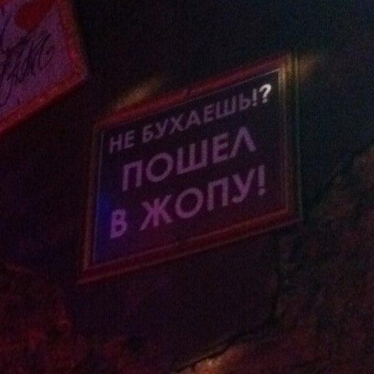 Foto scattata a Lomonosov Bar da Ekaterina A. il 2/23/2012
