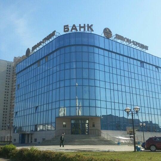 промсвязьбанк онлайн банк для физических