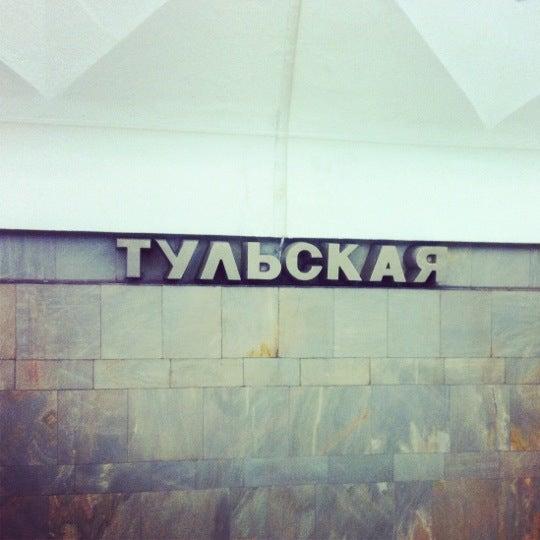 Открытки метро тульская