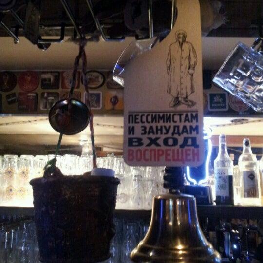 Photo prise au Boondock Pub par Serg Y. le7/31/2012
