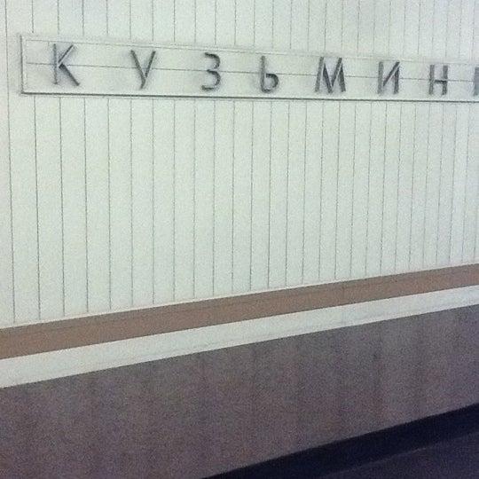 все таблички направления в метро кузьминки фото стали компактными