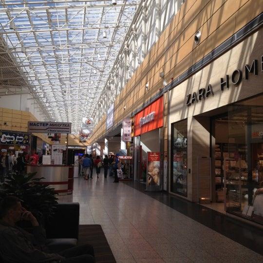 massimo dutti mall of scandinavia