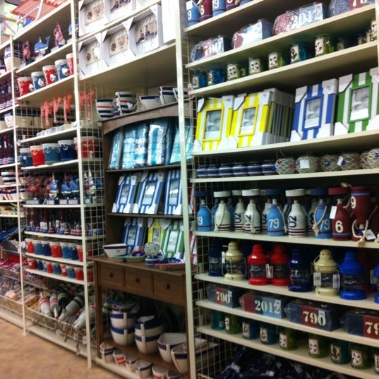 Christmas Tree Shp: Gift Shop In Altamonte Springs