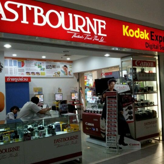 Kodak Store