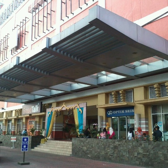 New Town Plaza Food Court In Hong Kong: Shopping Mall In Bogor
