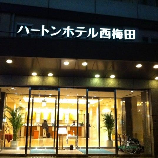 ホテル 西梅田 ハートン