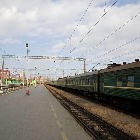 Demir yolu vagzali elaqe nomresi