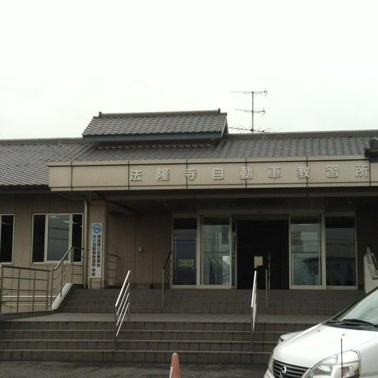 教習所 法隆寺 奈良県の自動車教習所一覧