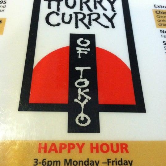 Foto tirada no(a) Hurry Curry of Tokyo por sun k. em 6/28/2012