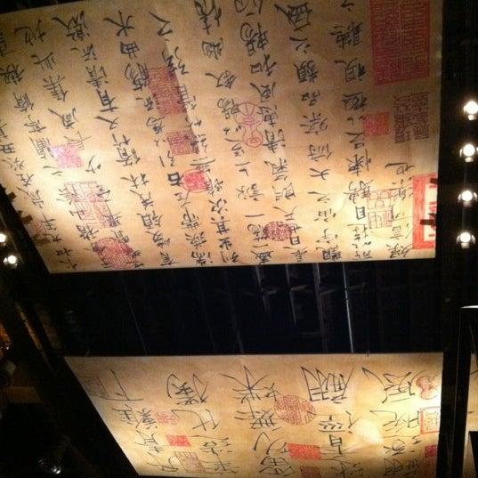 6/13/2012 tarihinde Shuyi H.ziyaretçi tarafından Tao'de çekilen fotoğraf