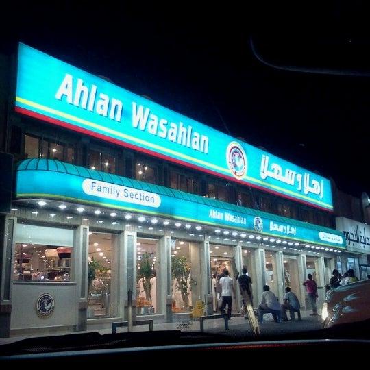 اهلا وسهلا Middle Eastern Restaurant