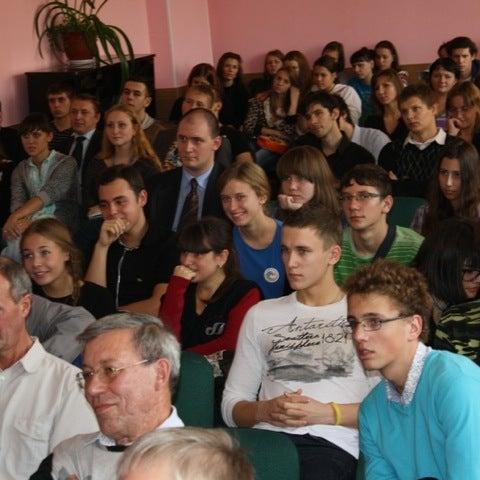 Foto diambil di Институт математики и информатики (ИМИ МГПУ) oleh Ilya C. pada 11/22/2011