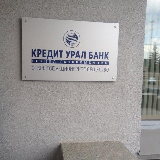 атб банк красноярск кредит наличными