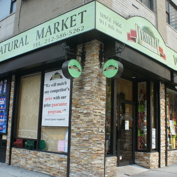 Westerly Natural Market offers a huge selection of nutritional supplements, organic produce, all natural groceries, environmentally friendly body care products at the most affordable prices.