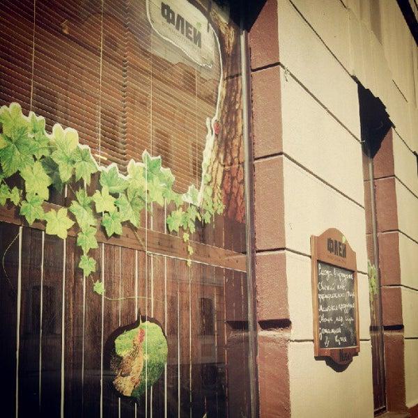 Снимок сделан в Флей пользователем Seva C. 8/10/2012
