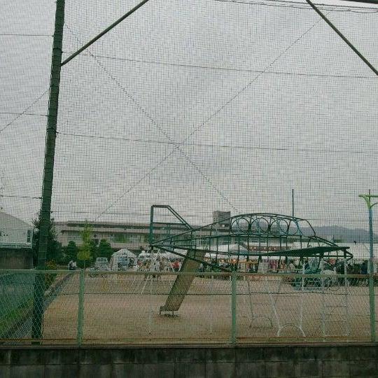 岡山市立平島小学校 - Colegio en 岡山市