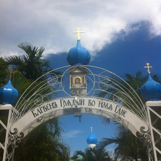 Foto scattata a St Vladimir Russian Orthodox Church da Alina N. il 9/5/2012
