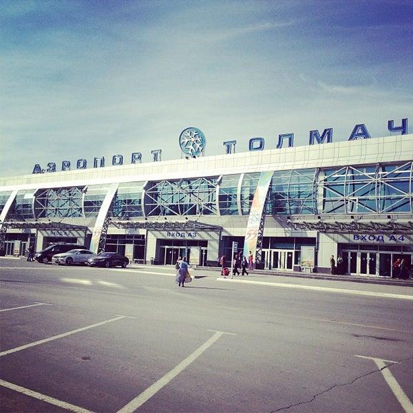 Где купить сигарет в аэропорт толмачева купить сигареты cavallo в спб розницу