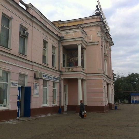 расцветом фото ж д вокзал станции белореченская фотохудожник