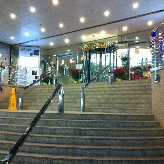 Photos at PCCW 電訊盈科- Office