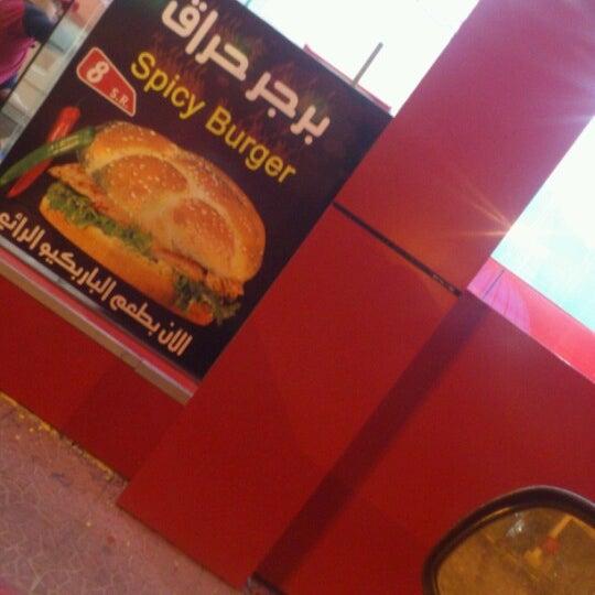 Photos At يم ال يم Yam Al Yam 34 Visitors