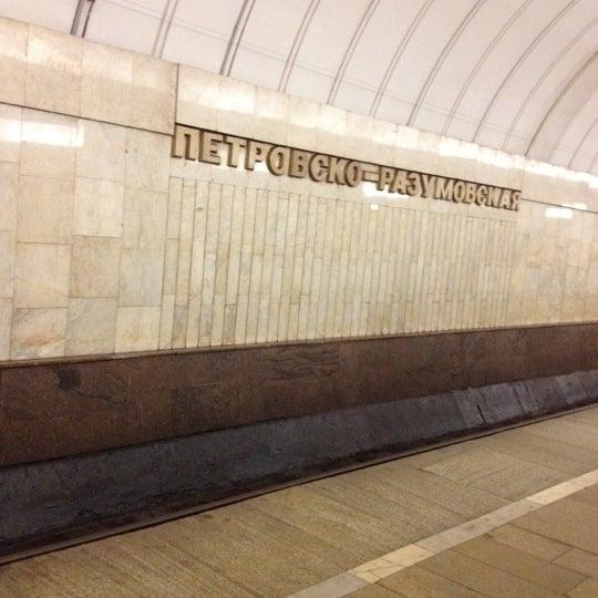 Поезда московского метро фото самцов овсянки