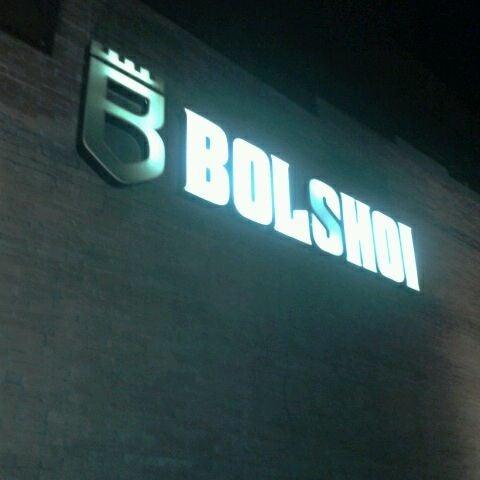 5/10/2012 tarihinde daniel h.ziyaretçi tarafından Bolshoi Pub'de çekilen fotoğraf