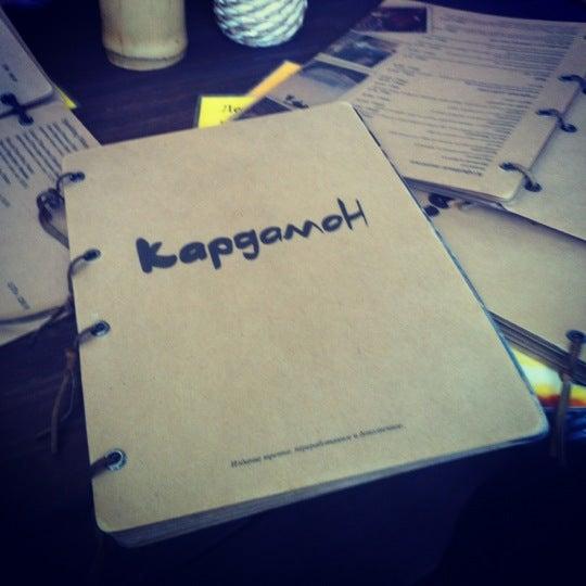 Снимок сделан в Кофейня «Кардамон» и лавка «Коллекция Пустяков» пользователем Mihail J. 8/17/2012